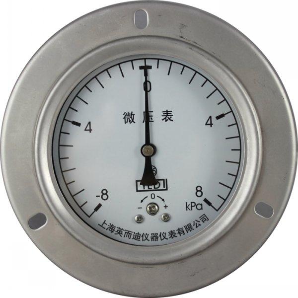 全不鏽鋼軸向帶邊膜盒壓力表YE-100HZT