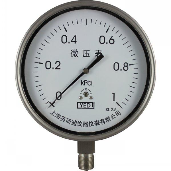 全不鏽鋼膜盒壓力表YE-160H